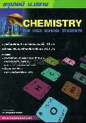 สรุปเคมี ม.ปลาย CHEMISTRY FOR HIGH SCHOO