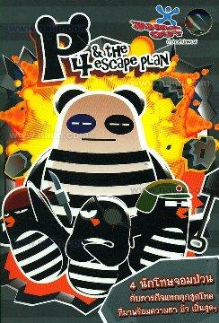 P4 & The escape plan