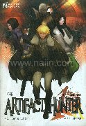 NEW BLOOD:The Artifact Hunter ล.1 ต.หน้า