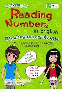 Dictionary of Reading Numbers in