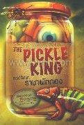 THE PICKLE KING คดีปริศนาราชาผักดอง