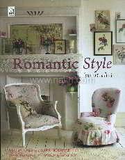Romantic Style โรแมนติกสไตล์