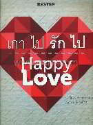 Happy Love Box Set (เกาไปรักไป)