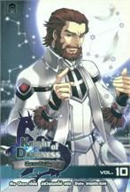 Knight of Darkness ปีศาจอัศวิน 10