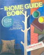 Home Guide Book : 8ขั้นตอนสร้างบ้านในฝัน