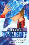 "BOY NO.25 ต.Thailand's ""Tod"" Talent"