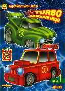 สมุดฝึกระบายสี TURBOรถแข่งมหาสนุก1