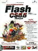 สร้างงานมัลติมีเดียแอนิเมชันด้วย FlashCS