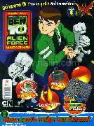 Ben 10 Alien Force Magazine 6