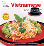 Easy Vietnamese Fusion food (Thai & Eng