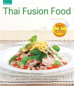 Thai Fusion Food (Eng)