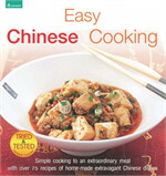 Easy Chinese Cooking (Eng)