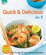 Quick & Delicious 2