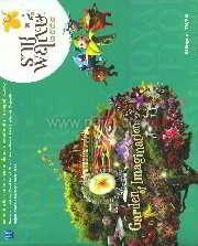 หนังสือที่ระลึกงานมหกรรมพืชสวนโลกเฉลิม