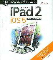 คู่มือใช้งาน iPad 2 iOS 5 ฉ.สมบูรณ์