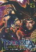Pangea Onlineโลกใหม่ Vol. 5 ต.สู่วิหารแ