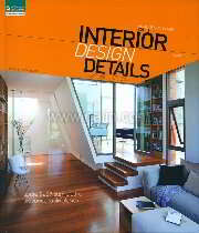 Home Design Series Vol.02 Interior Design Details