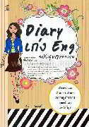 Diary เก่ง Eng ฉบับผู้หญิงทำงาน