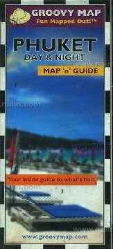 แผนที่ท่องเที่ยวภูเก็ต
