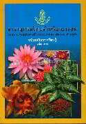 สารานุกรมไทยสำหรับเยาวชนฯ ฉบับเสริมการเรียนรู้ เล่ม 13