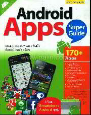 Android Apps Super Guide