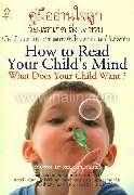 คู่มืออ่านใจลูก วัยแรกเกิด ถึง 9 ขวบ