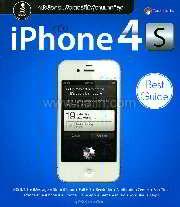 คู่มือ iPhone 4S (Best Guide)