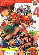 Robo-Kids ภารกิจคอมฯ อัจฉริยะ 4 ตอนพาวเวอร์ ฮีโร่นักนำเสนอ สุดยอดติวเตอร์ Power Point