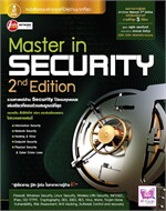 Master in Security 2nd Edition