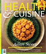 HEALTH & CUISINE ฉ.131 (ธ.ค.54)