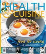 HEALTH & CUISINE ฉ.132 (ม.ค.55)