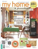 MY HOME ฉ.17 (ต.ค.54)