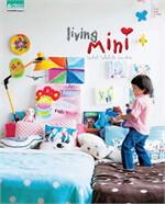 Living mini