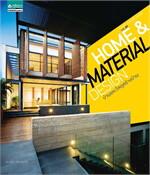 Home & Material design