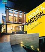 Home & Material design