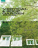 Vertical & Roof Garden
