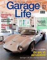 garage life Vol.1