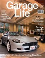 garage life Vol.2