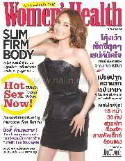 women's health thailand FEB 2012