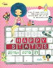 สถานะความสุข Happy Status
