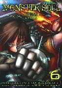 Monster Soul Online Vol.6 บันทึกร้อยดาบ
