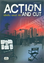 Action and Cut