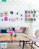 Make Me Home บ้านสวย (ไม่) สำเร็จรูป