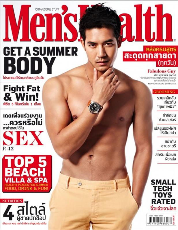 Men's Health - ฉ. มีนาคม 2555