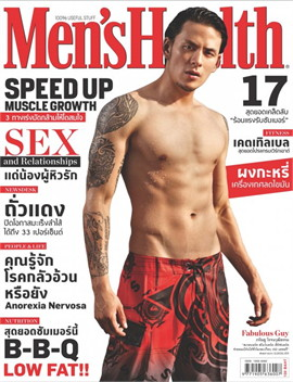 Men's Health - ฉ. เมษายน 2555