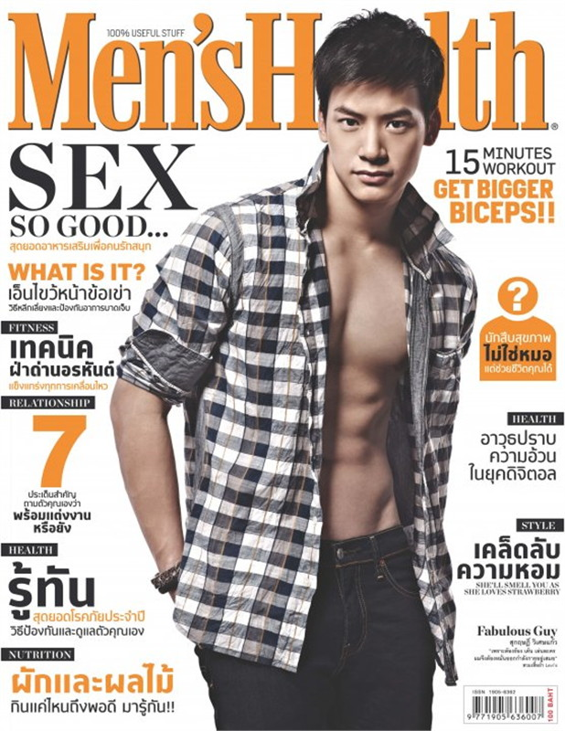 Men's Health - ฉ. พฤษภาคม 2555