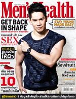 Men's Health - ฉ. มิถุนายน 2555