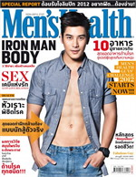 Men's Health - ฉ. กรกฎาคม 2555