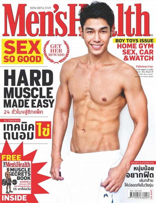 Men's Health - ฉ. สิงหาคม 2555