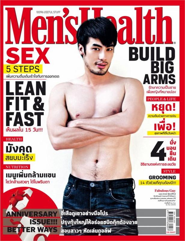 Men's Health - ฉ. ตุลาคม 2555